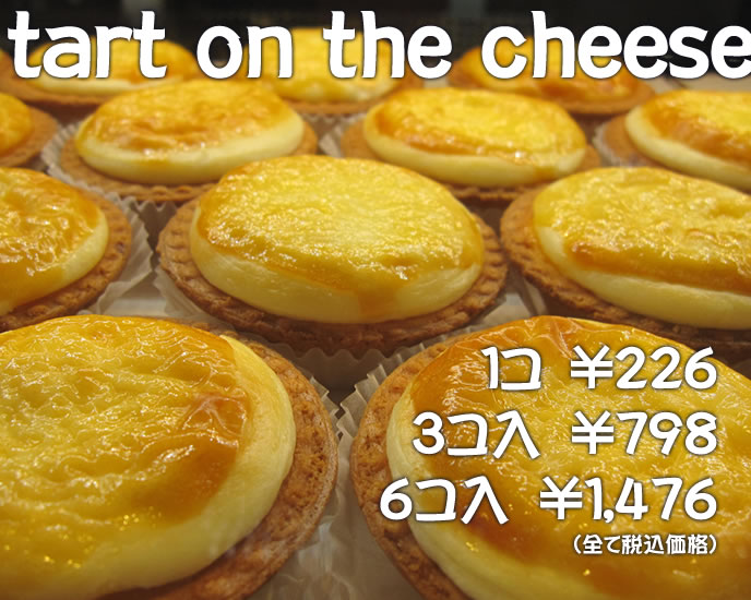 Tart on the cheese